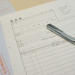 書類選考通過率が悪くて中途採用の転職で苦労する人とは?